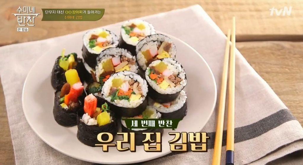 수미네반찬 김밥 레시피 이상민 두부김밥 만드는 법